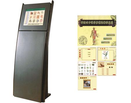 开放式中医学辅助教学系统 型号:SJ/ZY