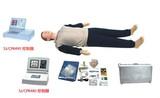 高级全自动电脑心肺复苏模拟人 型号:SJ/CPR480/CPR490