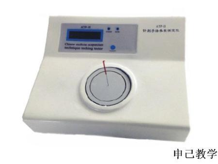 针刺手法参数测定仪 型号:SJ/ATPII