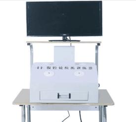 腹腔镜模拟训练系统 型号:SJ/FJ5